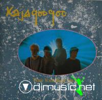 Kajagoogoo - Turn Your Back on Me [1984]