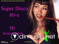 Super Disco 80' vol. 1 / 12