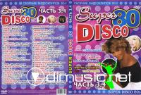 Super Disco 80' vol. 4 / 12
