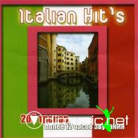 the best italian hits (200 Tracks)
