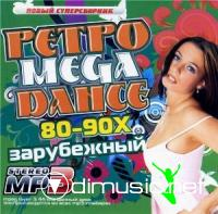 Retro Mega Dance 80-90's (2009)