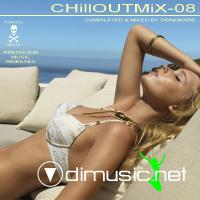 CHillOUTMiX-08 (Compl. & mixed by SidNoKarb)(2009)