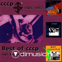 CCCP - The Best Of CCCP