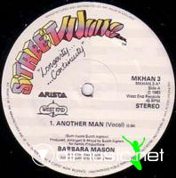 Barbara Mason - Another Man [12'' Vinyl 1983]