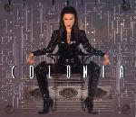 Colonia  - Vatra i led (1997)