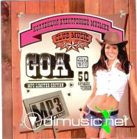 VA - COLLECTION OF ELECTRONIC MUSIC - GOA