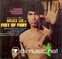 Joseph Koo, Ku Chia Hui - Fist of Fury (Vinyl, LP)