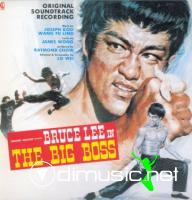 Joseph Koo / Wang Fu Ling - The Big Boss (Original Soundtrack Movie) 1971