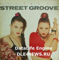 Clio & Kay - Street Groove - Single 12'' - 1990
