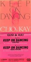 Clio & Kay - Keep On Dancing - Single 12'' - 1989