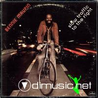 Bennie Maupin - Slow Traffic To The Right 1977