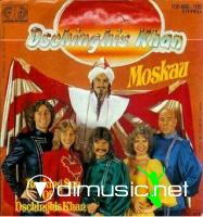 Dschinghin Khan - Dschinghis Khan: First Album - 1979