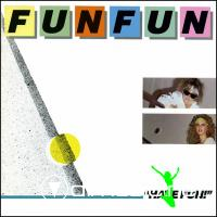 Cover Album of Fun Fun - Have Fun!