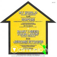 Sophie  Jerome Stocks- My World  Baby I Need Your Lovin'(7'') 1989