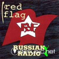 Red Flag - Russian Radio (Vinyl, 12'') 1988
