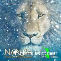 David Arnold - The Chronicles of Narnia: The Voyage of the Dawn Treader (2010)