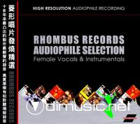 VA - Rhombus Records Audiophile Selection Female Vocals & Instrumentals (2010)