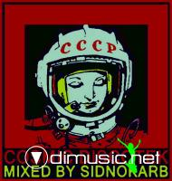 Cosmic Discotek (Mixed by SidNoKarb)