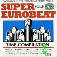 Various - Super Eurobeat Vol. 1 - Time Compilation [1990]
