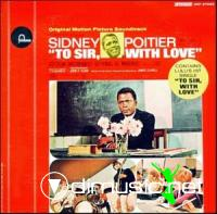 Ron Grainer - To Sir, With Love OST LP - 1967