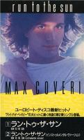 Max Coveri - Run To The Sun (Mini-Single) (1988)