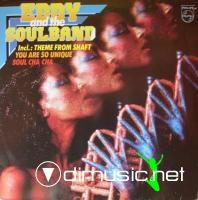 Eddy & The Soul Band - Eddy & The Soul Band LP - 1984