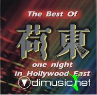 Various - The Best Of One Night In Hollywood East