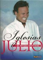 Julio Iglesias - The Golden Hits (4cd) (2011)