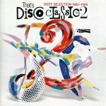 Various Artists - That's Disco Classic Vol.2 (1989)