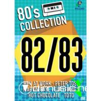 VA - 80's Collection 82-83