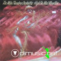The Mike Theodore Orchestra - High On Mad Mountain (Vinyl, LP) 1979