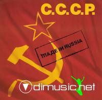 C.C.C.P. – Made In Russia (12 Vinyl - 1987) WAV