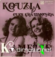 Kamelie - Kouzla - Single 7'' - 1981