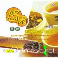 Relax Music For Teahouse [4 CD's Box Set] (1999)