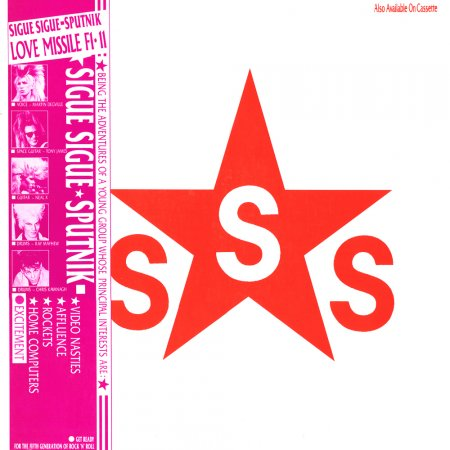 Sigue Sigue Sputnik - Love Missile F1-11 (US 12'')