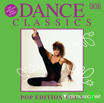 Dance & Disco vol.8 MAG CD 076(1999)