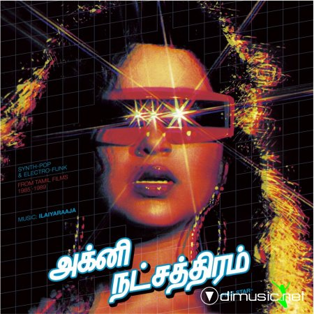 V.A. - Ilaiyaraaja - Fire Star (Synth-pop & electro-funk from Tamil Films 1985-1989) (2012) CD