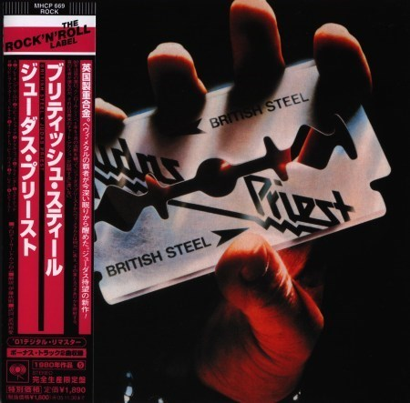 Judas Priest - British Steel - 1980 (2005, Japanese Edition)(FLAC)