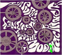The Dolly Rocker Movement  - A Purple Journey Into The Mod Machine (2006)
