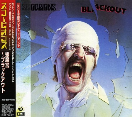 Scorpions - Blackout  1982 (2001, Japanese Edition)