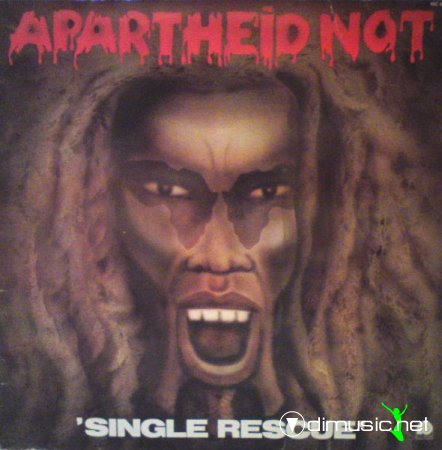 Apartheid Not - Single Rescue (Vinyl, LP, Album) (1982)