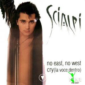 Scialpi - No East, No West (Vinyl, 7'') 1986