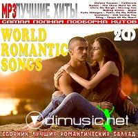 World Romantic Songs