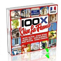 100x Vive La France (Box Set)