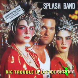 The Splash Band - Big Trouble In Little China (Vinyl, 12'') 1986