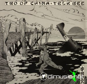 Two Of China - Telk Mee (Vinyl, 12'') 1984
