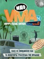 Various Artists - - Mad VMA 14 - Happy Music Nation (2CD)