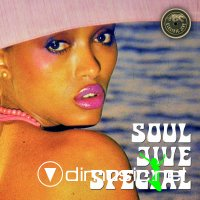 Soul Jive Special - 20 groovy hits from 1970s South Africa