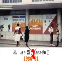 Various - Harare Hit Parade Vol. 1 - 4