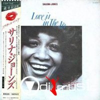 Salena Jones - Love Is In The Air (1980)